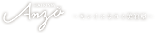 株式会社 SYMPHONY【HAIR ISM ANZU】